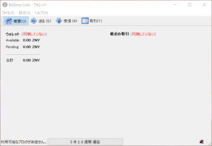 BitZeny Coreの画面